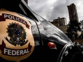 Em grampos da Carne Fraca, funcionário da Seara liga fiscal corrupto ao PMDB