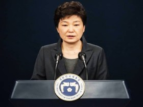 Ministério Público pede prisão da ex-presidente da Coreia do Sul