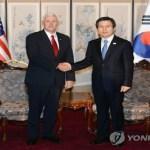 """""""Derrotaremos qualquer tipo de ataque"""", diz vice dos EUA sobre Coreia do Norte"""