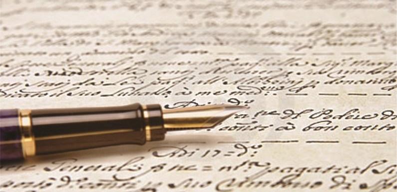 TST precisa rever sua jurisprudência, mas com amplo debate – Por Joel Gallo