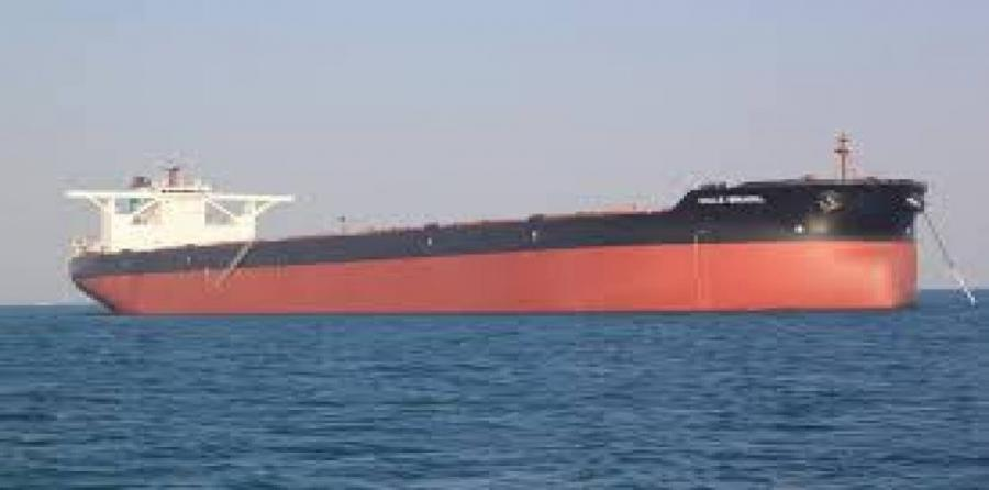 Navio de carga desaparece no Atlântico após deixar o Brasil com 24 pessoas