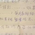 Mulher encontra bilhete com pedido de socorro em bolsa de supermercado