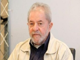 Defesa de Lula sofre duas derrotas no caso do tríplex do Guarujá