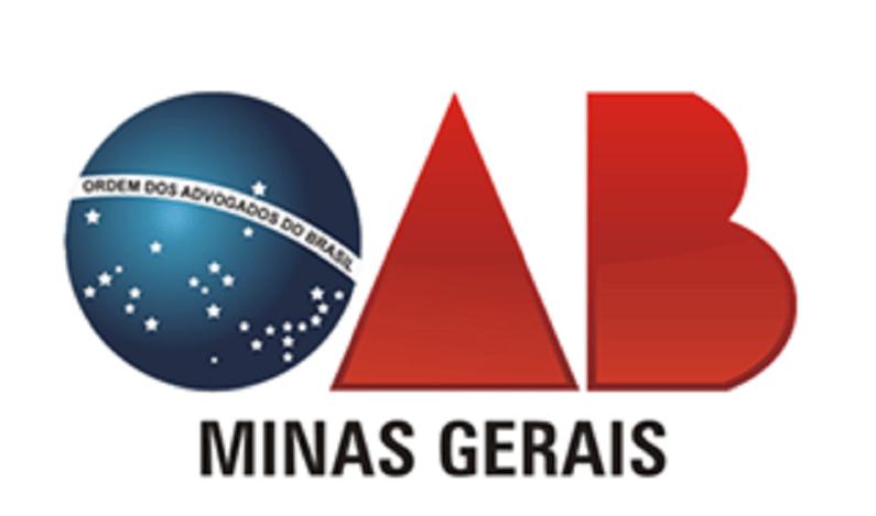 OAB-MG cria navegador de internet para facilitar acesso a tribunais