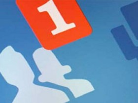 Vínculo em redes sociais não caracteriza amizade íntima capaz de desqualificar testemunha