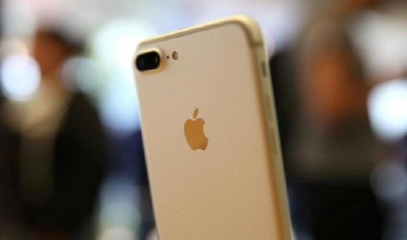 iOS11: Características novas que você provavelmente não está usando