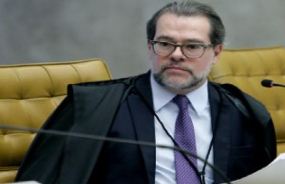 Toffoli propõe estender restrição do foro privilegiado a todas as autoridades