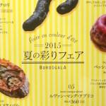 foire en couleur d'ete 2015 夏の彩りフェア