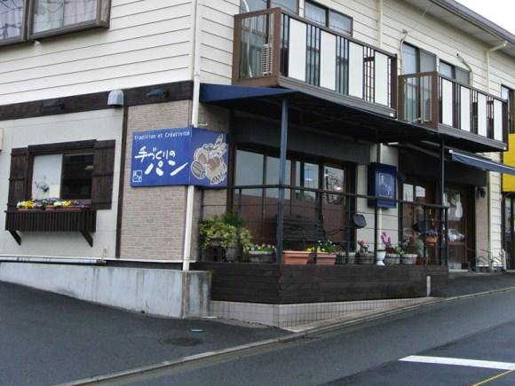 横浜市立場駅の薫々堂