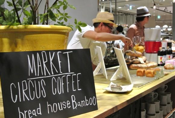TODAY'S SPECIAL Kyotoのレセプションに参加したブレッドハウスバンブーとサーカスコーヒー