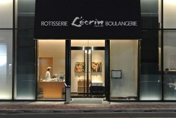 ロテスリー・レカンに併設されたブーランジェリーレカン