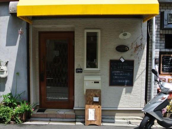 京都西ノ京円町の食堂souffle