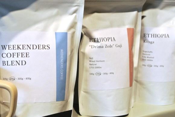 WEEKENDERS COFFEEの自家焙煎珈琲豆