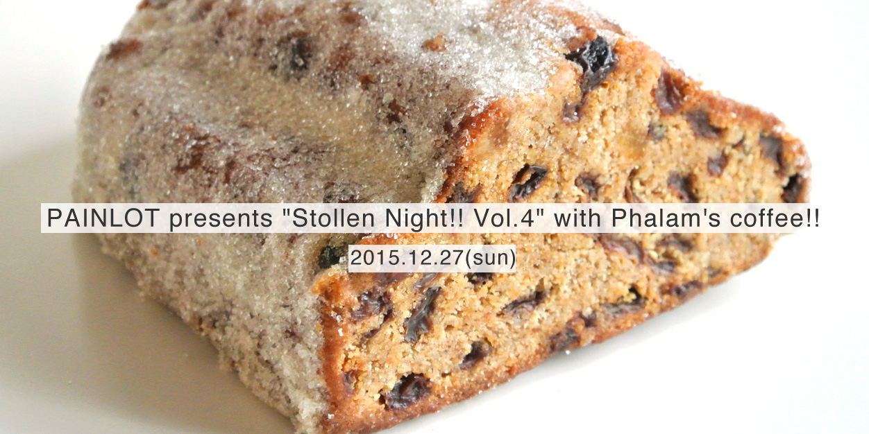 Stollen Night!! Vol.4 with Phalam's coffee!!