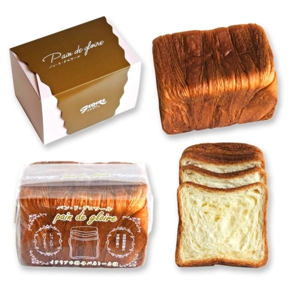 大阪千林大宮パン屋のグロワール「高級デニッシュ食パン パン・ド・グロワール」
