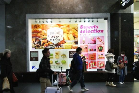 JR京都駅2階の京都伊勢丹入り口にパンフェスティバルとSweets Selectionの巨大看板ポスターが登場