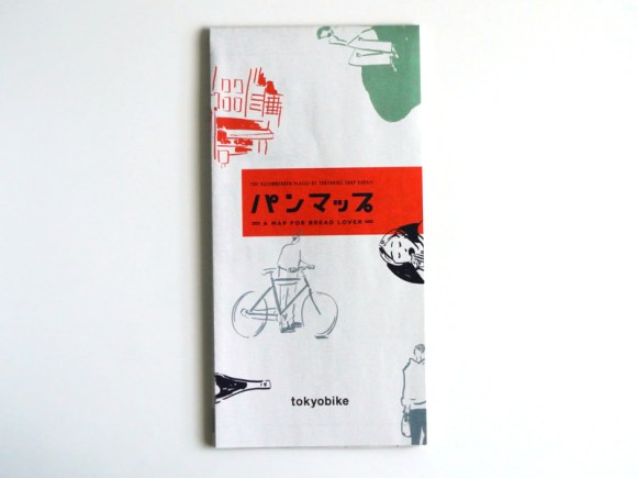 tokyobike「パンマップ A MAP FOR BREAD LOVER. パンを愛する人のための地図」