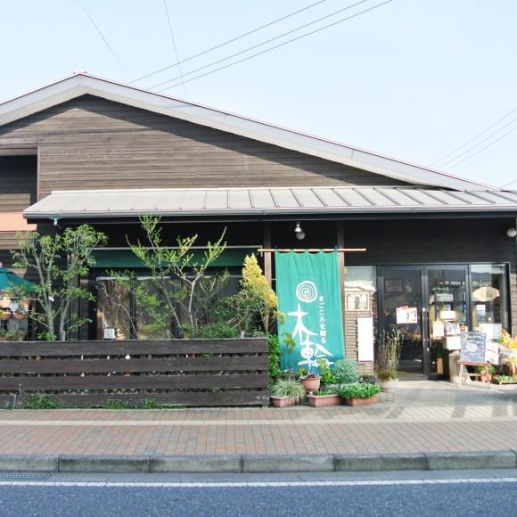 パンの木輪(福岡県北九州市)
