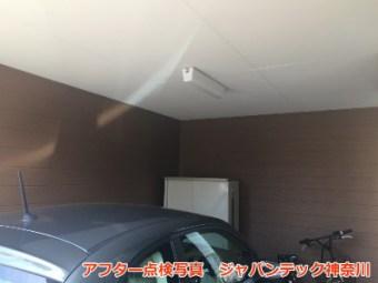 車庫室内の点検
