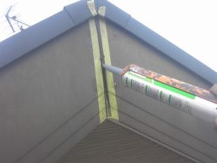 ガイナ 南区 屋根 外壁 塗料