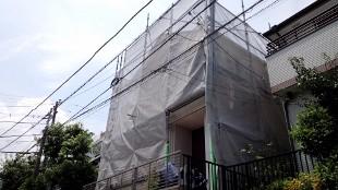ガイナ 塗料 南区 屋根 塗装
