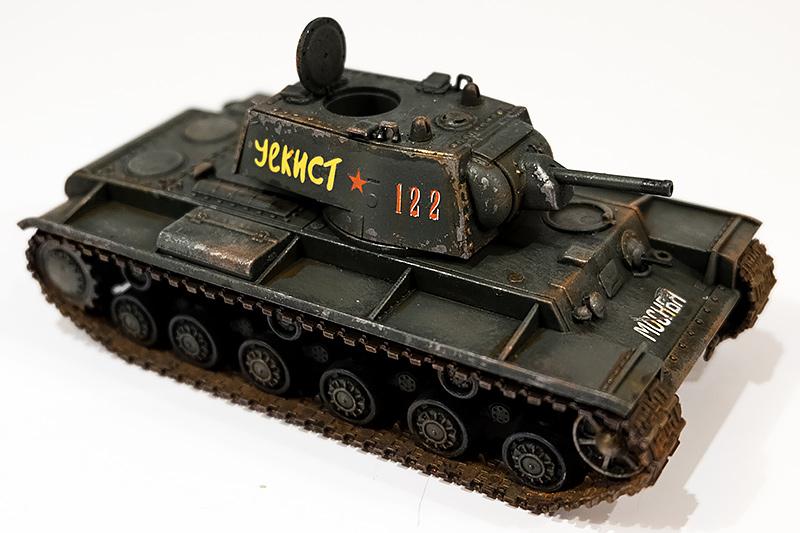 Russian KV-1