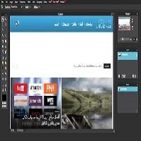 افضل مواقع تعديل الصور اون لاين بالعربي بدون برنامج
