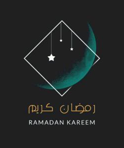 خلفيات رمضانية 2020