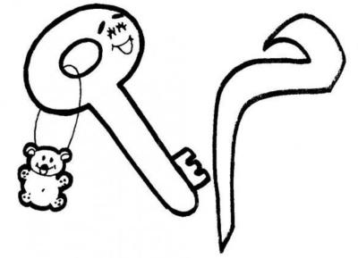 أوراق عمل لأطفال الروضة للتلوين ميم مفتاح