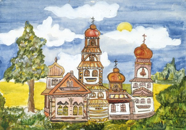 Image of Russian buildings in small town