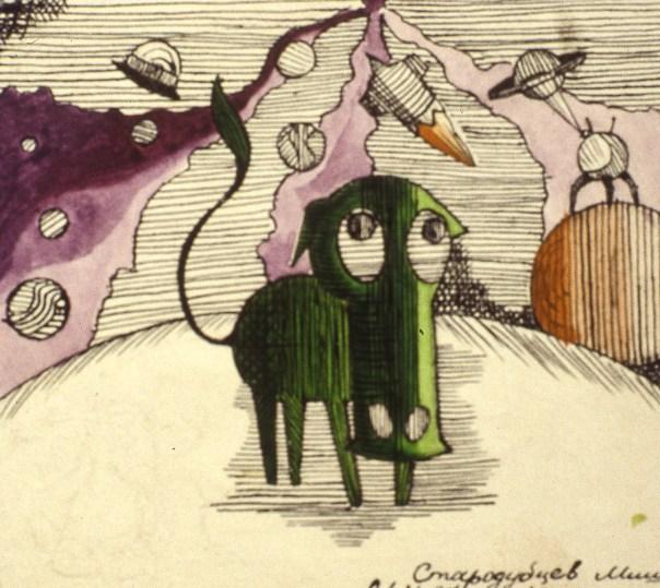 Image of imagined alien creature
