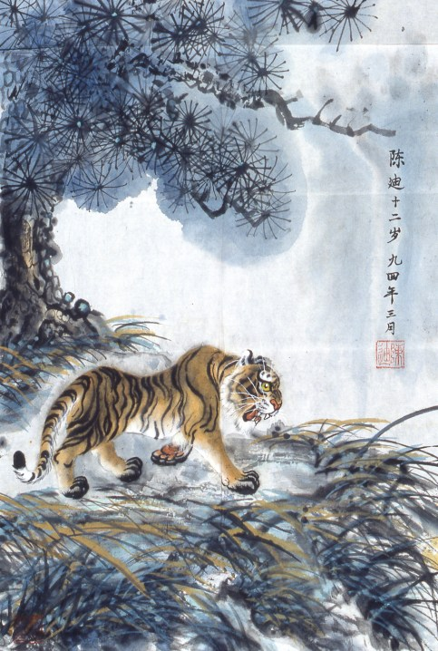 Image of tiger on the hunt