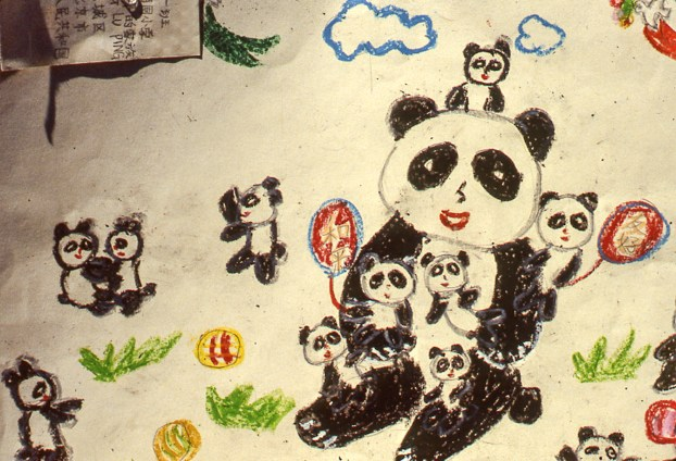 Image of a panda family
