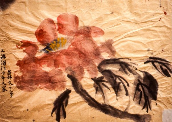 Painting of a red flower blossom
