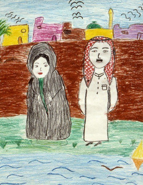 Drawing by child of his parents