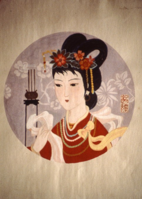 Painting of a Chinese lady