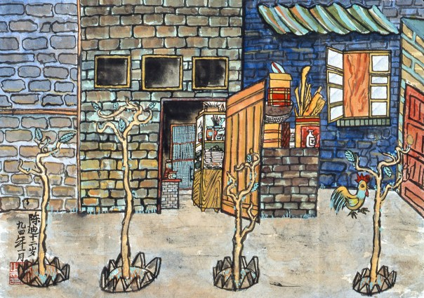 Painting of a small city street - possibly an alley - in a Chinese city