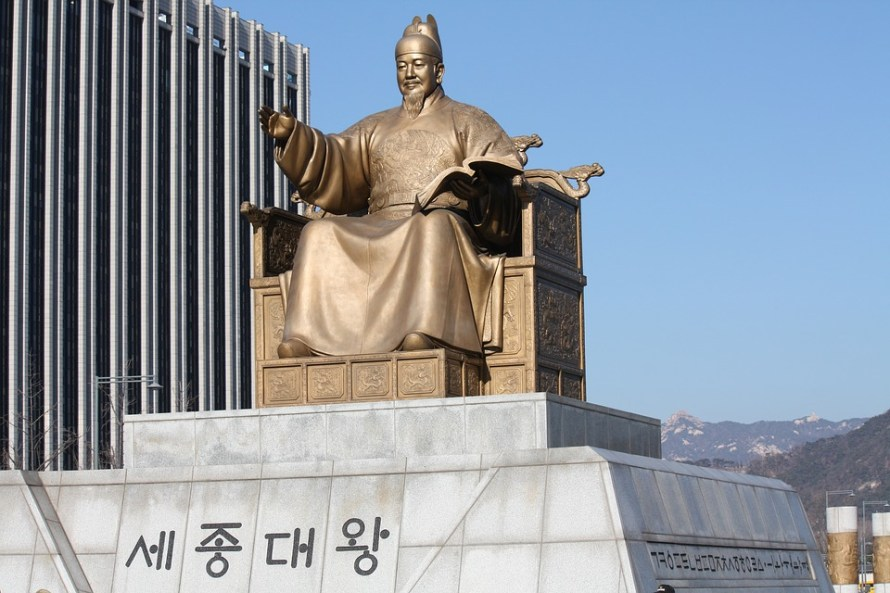seoul_king-sejong-the-great-1414289_960_720