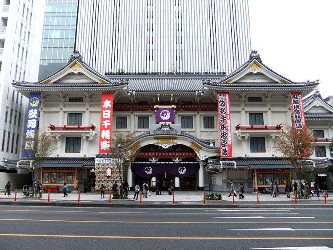 Kabuki-za_Theatre_2013_1125