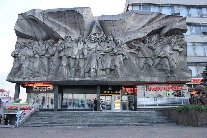 Minsk_Relief