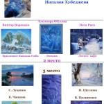 КОНКУРС_RGB-Blue-СИНЕЕ