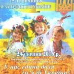 Выставка в г. Ивано-Франковск