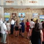 Выставка в г.Ивано-Франковск