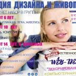 Обложки,иллюстрации-Марго Пугаченко...