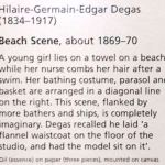 Эдгар Дега-описание