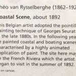 Картины великих художников
