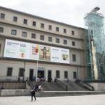Музей Рейна-София 1