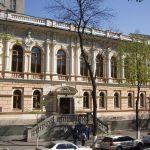 Музей мистецтв ім. Богдана та Варвари Ханенків