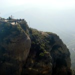 Гора Монтсеррат