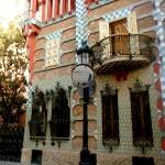 Дом Висенса, А.Гауди